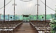 outdoor wedding tent thumbnail